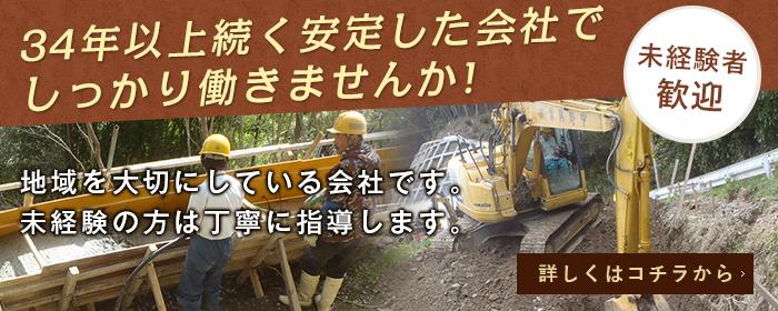 work_banner